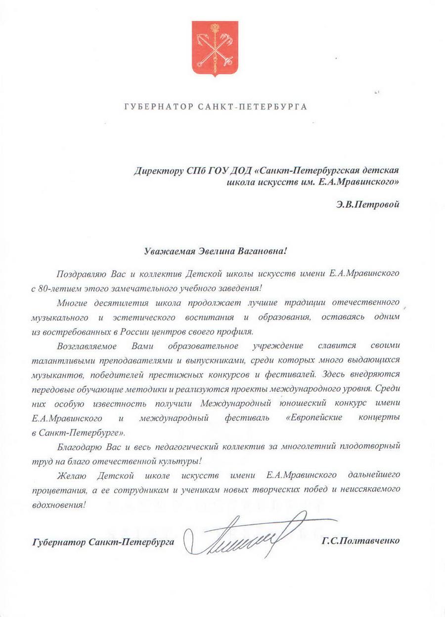 Официальный сайт губернатора Курской области